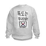 """Dokdo is our land!"" Sweatshirt"