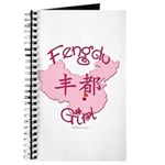Fengdu Girl Journal