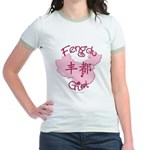 Fengdu Girl Jr. Ringer T-Shirt