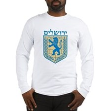 Jerusalem Coat of Arms Long Sleeve T-Shirt