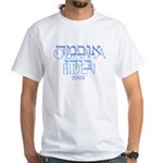 Hebrew Obama Biden White T-Shirt