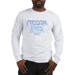 Hebrew Obama Biden Long Sleeve T-Shirt