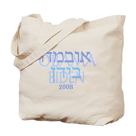 Hebrew Obama Biden Tote Bag