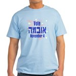 Vote Obama Hebrew Light T-Shirt
