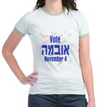 Vote Obama Hebrew Jr. Ringer T-Shirt