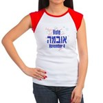 Vote Obama Hebrew Women's Cap Sleeve T-Shirt