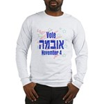 Vote Obama Hebrew Long Sleeve T-Shirt