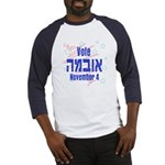 Vote Obama Hebrew Baseball Jersey