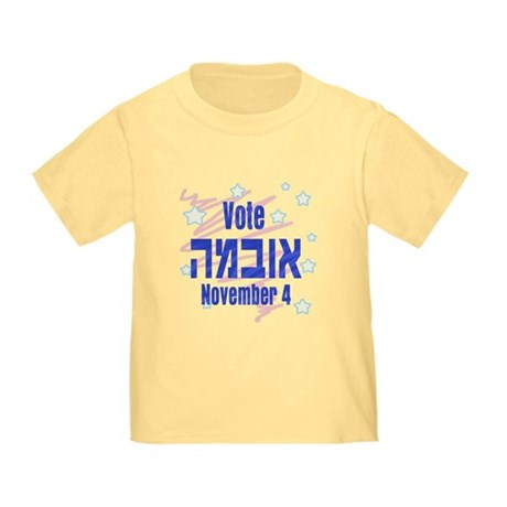 Vote Obama Hebrew Toddler T-Shirt