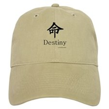 Destiny (Chinese Symbol) Baseball Cap - black design