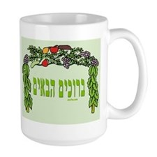 Welcome to My Sukkah Mug