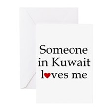 Someone in Kuwait... Greeting Cards (Pk of 10)
