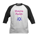 Shayna Punim Tee