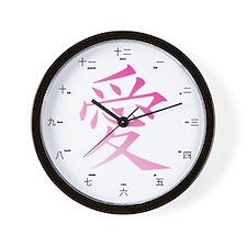 Kanji Wall Clock