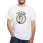 Classy Hebrew Obama White T-Shirt
