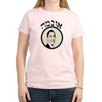 Classy Hebrew Obama Women's Light T-Shirt