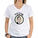 Classy Hebrew Obama Women's V-Neck T-Shirt