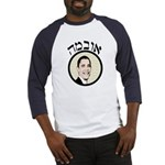 Classy Hebrew Obama Baseball Jersey