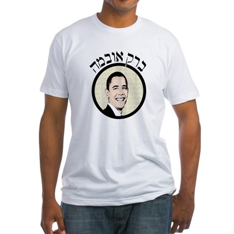 Classy Hebrew Barack Obama Fitted T-Shirt