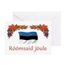 Estonia Roomsaid...2 Greeting Cards (Pk of 10)