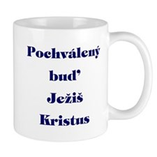 Praised be Jesus Christ Mug