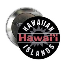 "Hawaii 2.25"" Button (10 pack)"