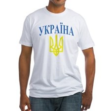 Ukraine Colors Shirt
