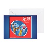 Teacher Chinese Symbol Lantern (red) Greeting Card