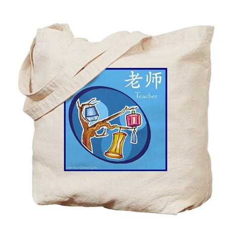 Teacher Chinese Symbol Lantern (blue) Tote Bag