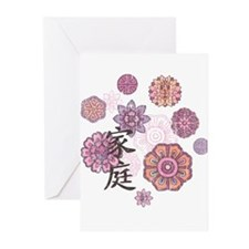 Family (with flowers) Greeting Cards (Pk of 20)