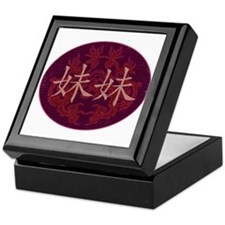 Little Sister (with dragon) Keepsake Box
