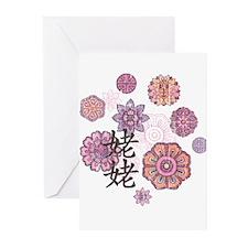 Maternal Grandma with Flowers Greeting Cards (Pk o