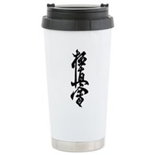 Kyokushin Travel Mug