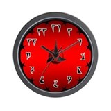 Klingon War Wall Clock
