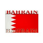 Bahrain Bahraini Flag Rectangle Magnet
