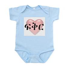 LOVE in Amharic Infant Creeper