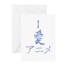 I Love Anime Greeting Cards (Pk of 10)
