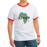 ETHIOPIA in Amharic T