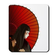Full of Beauty... Mousepad