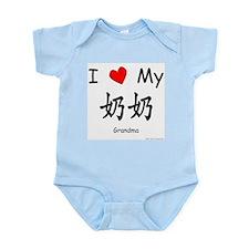I Love My Nai Nai (Pat. Grandma) Infant Creeper