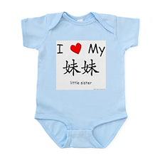 I Love My Mei Mei (Little Sister) Infant Creeper