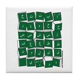 Arabic Alphabet Blocks Tile Coaster