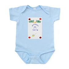 Sukkah Joy Infant Creeper, Jewish Baby Clothing