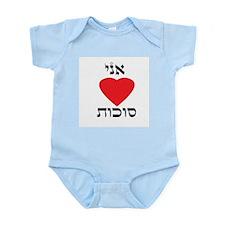 I (heart) Love Sukkot Infant Creeper