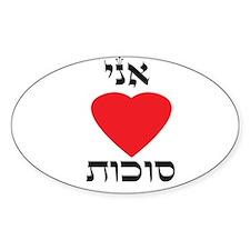 I (heart) Love Sukkot Oval Decal
