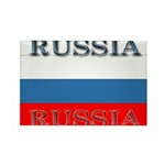 Russia Russian Flag Rectangle Magnet (100 pack)