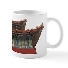 Forbidden City 5 Mug