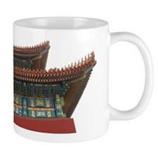 Forbidden City 5 Small Mug