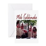 Mele Kalikimaka Hula Dancers Greeting Card