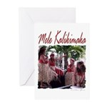 Mele Kalikimaka Hula Dancers Greeting Cards (Pk of